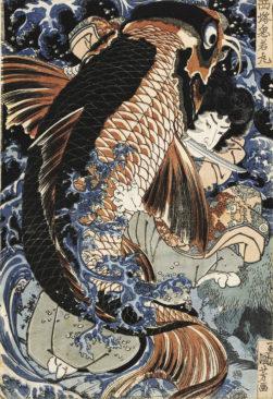 Saito Oniwakamaru