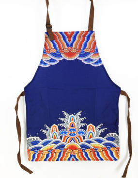 Emperor's New Apron  - Blue