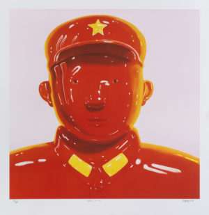 Hero, Shen Jing Dong